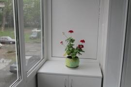 окна 249