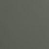 Кварцевый серый цвет