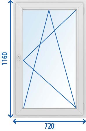 Окно 720x1160 Поворотно-откидное